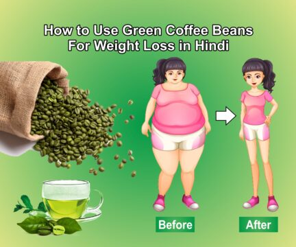 How to Use Green Coffee Beans for Weight Loss in Hindi